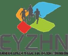Το πρόγραμμα διαδικτυακής τηλεκπαίδευσης(e-learning) του ΕΥΖΗΝ.