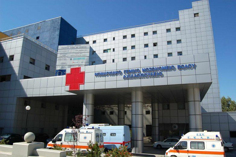 Εκτός λειτουργίας ο νέος αξονικός τομογράφος του Νοσοκομείου Βόλου