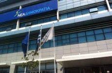 Εσωκομματικές εκλογές της  ΝΔ την Κυριακή στη Μαγνησία