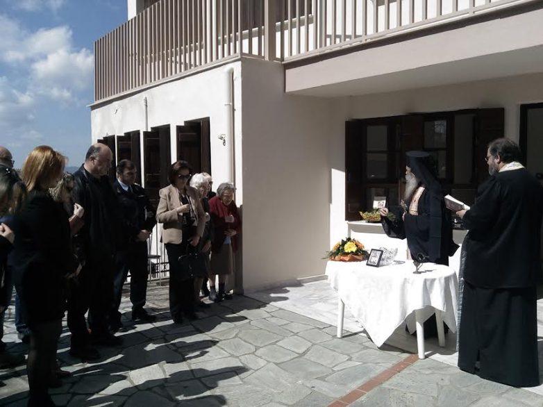 Εγκαινιάστηκε ο 2ος Ξενώνας Αστέγων στην  Άλλη Μεριά
