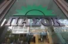 Ερώτηση βουλευτών ΠΑΣΟΚ: Η κυβέρνηση δίνει άφεση αμαρτιών σε φοροφυγάδες