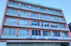 Δημοπρατείται η ενεργειακή αναβάθμιση του δημοτικού κτιρίου Σκενδεράνη στην πόλη του Βόλου