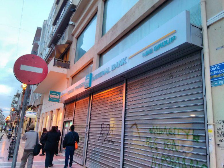 Έγκριση παράτασης του καθεστώτος εγγυήσεων των ελληνικών τραπεζών