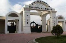 Αντιδράσεις στο Δ.Σ. Βόλου για την δωρεάν ταφή στελεχών των Ενόπλων Δυνάμεων και Σωμάτων Ασφαλείας