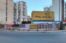 Αγωγή Δήμου Βόλου για διεκδίκηση ποσού 1,3 εκ. ευρώ για το γκαράζ της Φιλελλήνων
