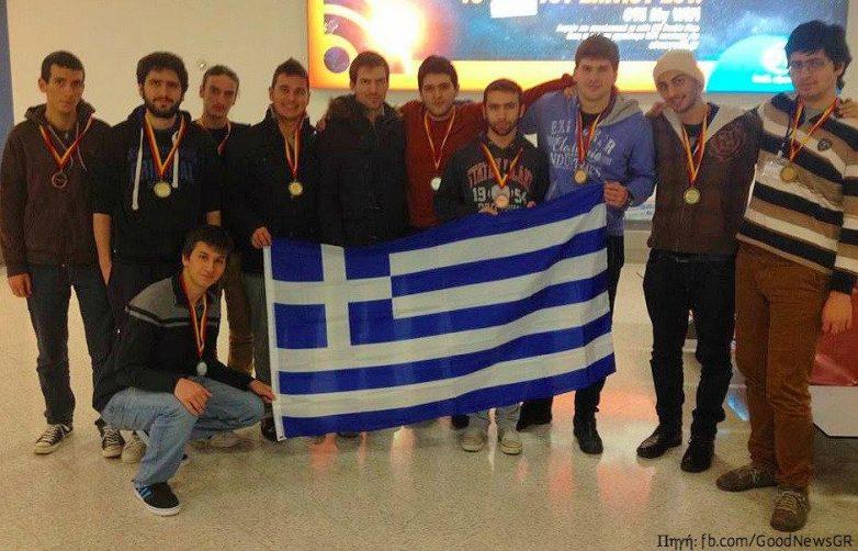 Χρυσή Ελλάδα στη Μαθηματική Ολυμπιάδα
