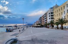 Διακήρυξη πλειοδοτικού διαγωνισμού  για παροχή τουριστικών υπηρεσιών