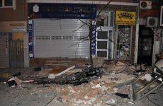 Βόμβα σε γραφεία περιοδικού στην Κωνσταντινούπολη – Ένας νεκρός και τρεις τραυματίες