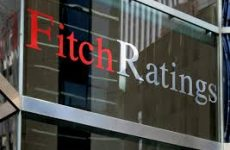 Fitch: Υποβάθμιση της Ελλάδας σε CCC