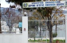Στο Δικαστήριο Ανηλίκων θα δικαστούν δύο νεαροί για κλοπές στο Βόλο