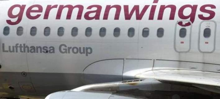 Συντριβή αεροσκάφους στη Γαλλία με τουλάχιστον 144 επιβάτες