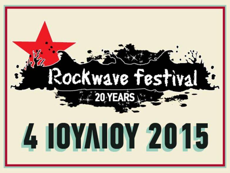 Πανδαισία ήχων στα 20ά γενέθλια του Rockwave Festival