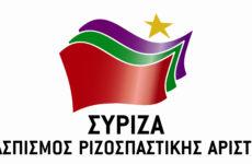 Επίθεση στα γραφεία του ΣΥΡΙΖΑ στα Πατήσια
