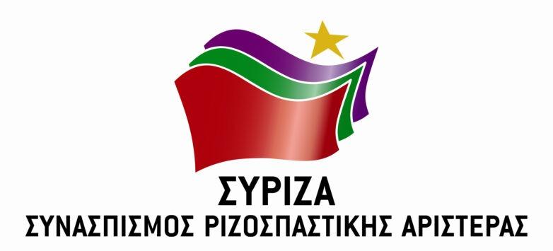 Πολιτική εκδήλωση του ΣΥΡΙΖΑ στη Σούρπη
