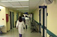 Μόνιμες θέσεις εργασίας από το υπ. Υγείας για τη στελέχωση νοσοκομείων