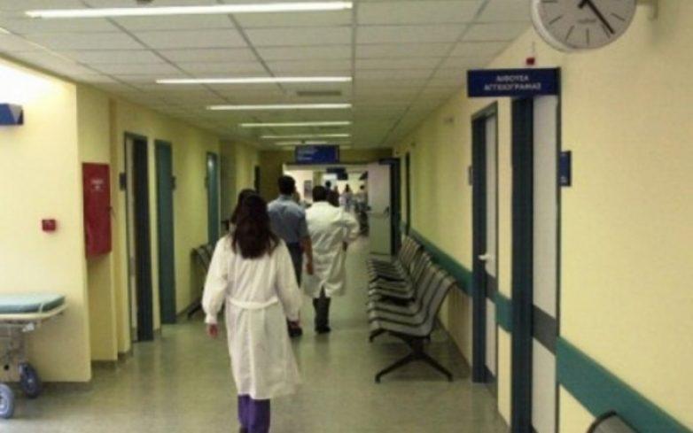 Πρόσληψη παιδιάτρου στο Νοσοκομείο Βόλου