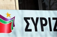 Επαφές βουλευτών του ΣΥΡΙΖΑ για καταδυτικά πάρκα και ΔΙΕΚ Ειδικής Αγωγής