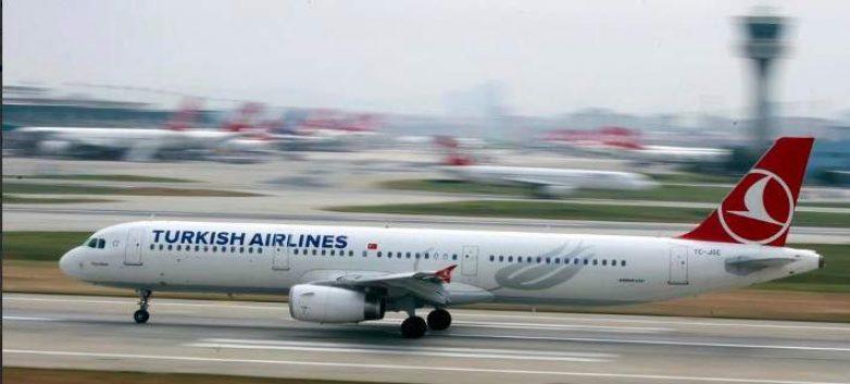 Συναγερμός σε αεροπλάνο της Turkish Airlines: Βρέθηκε σημείωμα για βόμβα