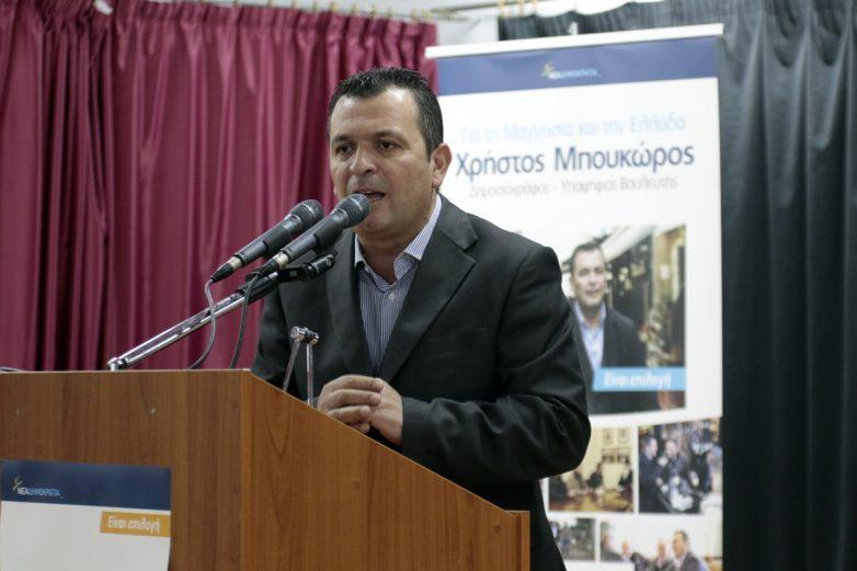 Ο βουλευτής Μαγνησίας ΝΔ Χρ. Μπουκώρος  για την προκήρυξη εκλογών
