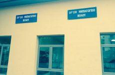 Νέο σχολικό  κτήριο εγκαινιάζει ο δήμαρχος Βόλου