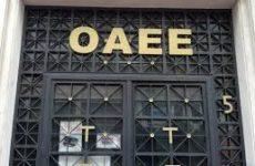 Από σήμερα οι αιτήσεις για τη ρύθμιση οφειλών στον ΟΑΕΕ -Ολη η εγκύκλιος