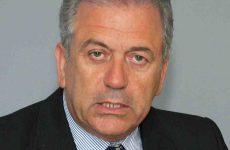 Διάλογος Πολιτών με τον Ευρωπαίο επίτροπο  Δημήτρη Αβραμόπουλο