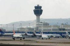 Ρεκόρ επιβατικής κίνησης στον Διεθνή Αερολιμένα Αθηνών
