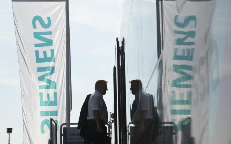 Συνελήφθη τραπεζίτης για την υπόθεση της SIEMENS