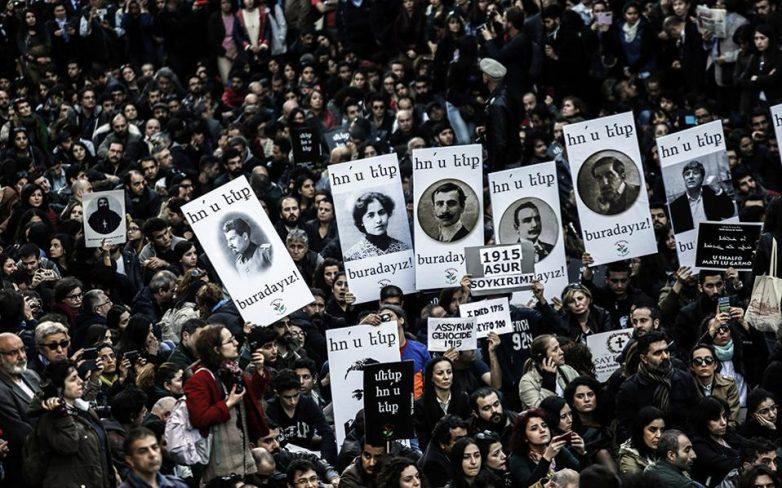 Τουρκία: Πορεία μνήμης για τα θύματα της γενοκτονίας των Αρμενίων