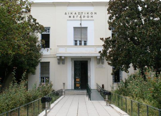 Βόλος: 12 μήνες φυλάκιση για διάρρηξη δημόσιας υπηρεσίας