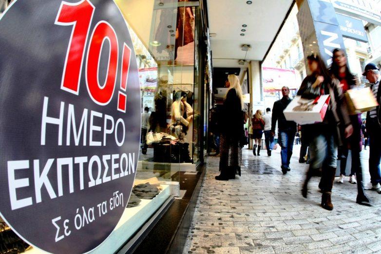 Βόλος: Κλειστή η εμπορική αγορά την Κυριακή 3 Μαΐου