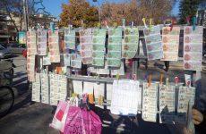 «Δαγκωματιά» 15.400€ σε ιδιοκτήτη πρακτορείου ΟΠΑΠ