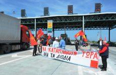 Το ΚΚΕ Βόλου «άνοιξε» τα διόδια Μοσχοχωρίου