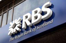 H RBS σκέφτεται να πουλήσει το «φιλέτο»