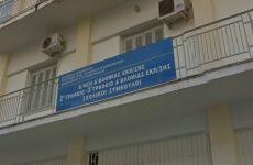 Συνάντηση βουλευτών Μαγνησίας ΣΥΡΙΖΑ με το ΔΣ του Συλλόγου Εκπαιδευτικών Μαγνησίας