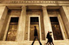 Αυξάνεται το όριο δανεισμού των ελληνικών τραπεζών μέσω ELA