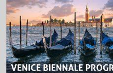 Πρόσκληση συμμετοχής νέων καλλιτεχνών στη 17η Biennale Νέων Ευρώπης και Μεσογείου