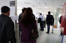 Παρατείνονται οι προθεσμίες πληρωμής οφειλών στην εφορία