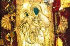 Η Παναγία Τρικεριώτισσα στον Ι.Ν. Αναλήψεως
