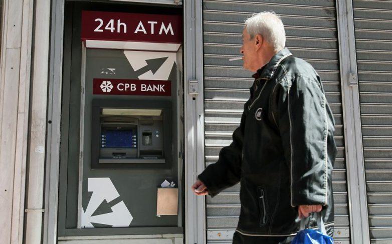 Κύπρος: Άρση των περιορισμών διακίνησης κεφαλαίων