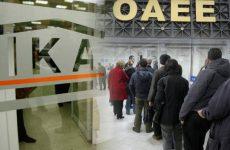 Καμία παράταση για τη ρύθμιση οφειλών προς τα ασφαλιστικά ταμεία