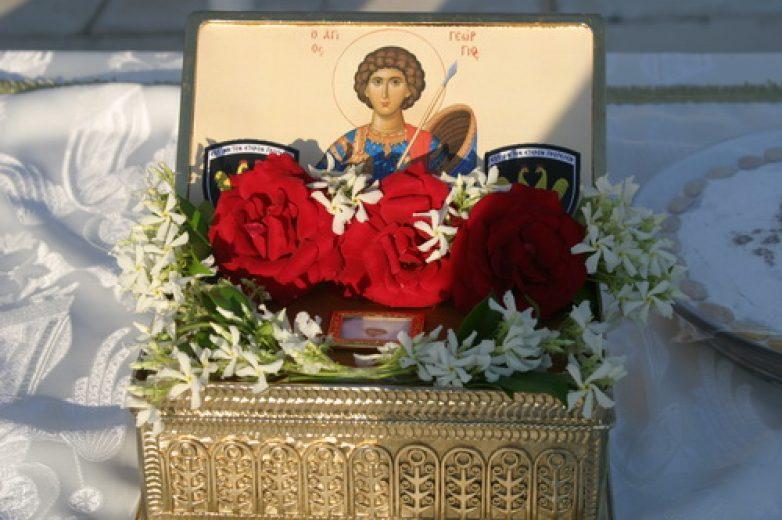 Στην Αγριά το λείψανο του Αγίου Γεωργίου