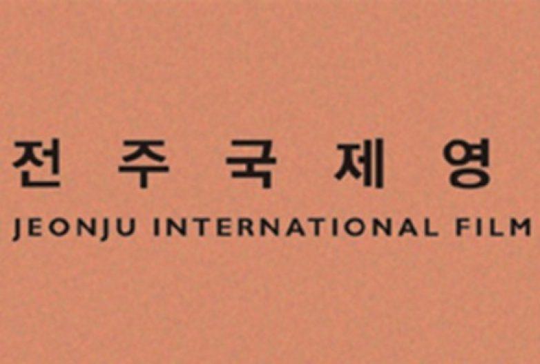 Δέκα ελληνικές ταινίες στο Διεθνές Φεστιβάλ Κινηματογράφου στη Νότια Κορέα