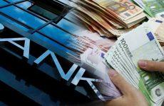 Δάνεια JEREMIE με πόρους του ΕΣΠΑ διαθέσιμα στις Τράπεζες