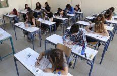 Eπιμορφωτική  ημερίδα  για «Το άγχος στο περιβάλλον του σχολείου»