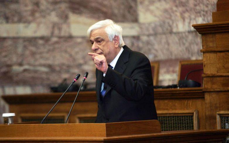 Παυλόπουλος: Αυταπόδεικτη και αυτονόητη η ελληνικότητα της Μακεδονίας