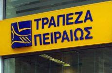 Πρωτοβουλία από την τράπεζα Πειραιώς για την ανθρωπιστική κρίση