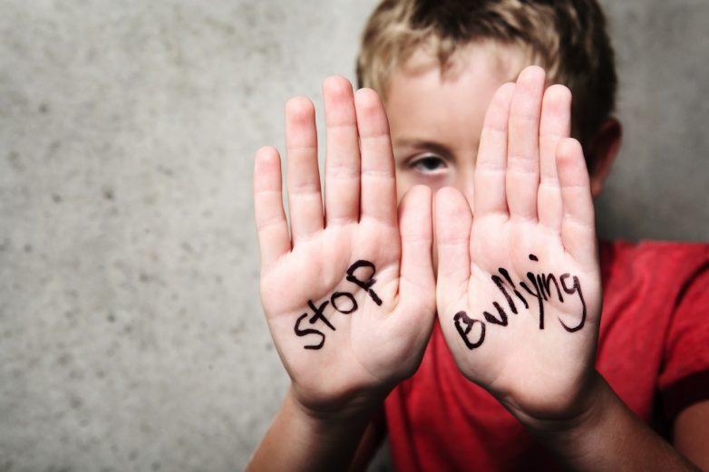 Ομιλία για την ενδοσχολική βία στο 5ο Γυμνάσιο Βόλου