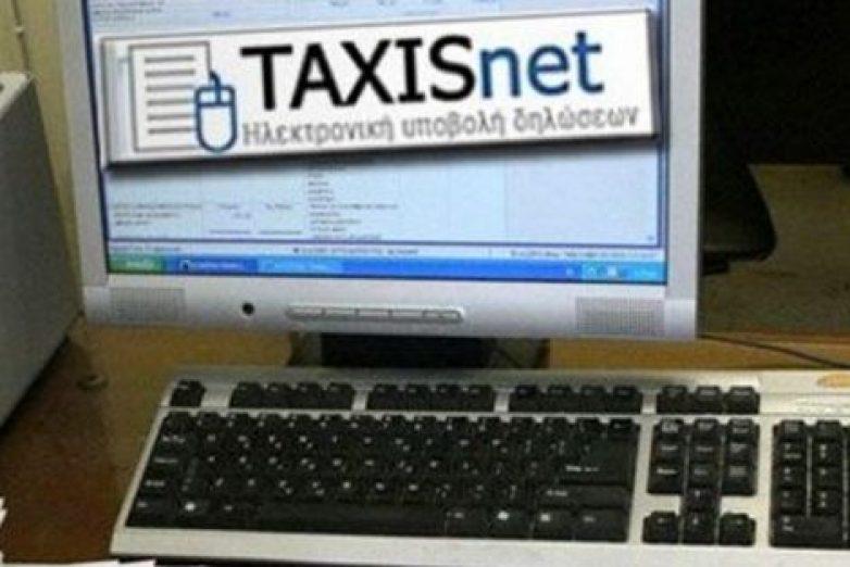 Ανοίγει τη Δευτέρα στο TAXIS η εφαρμογή για τροποποιητικές δηλώσεις Ε9