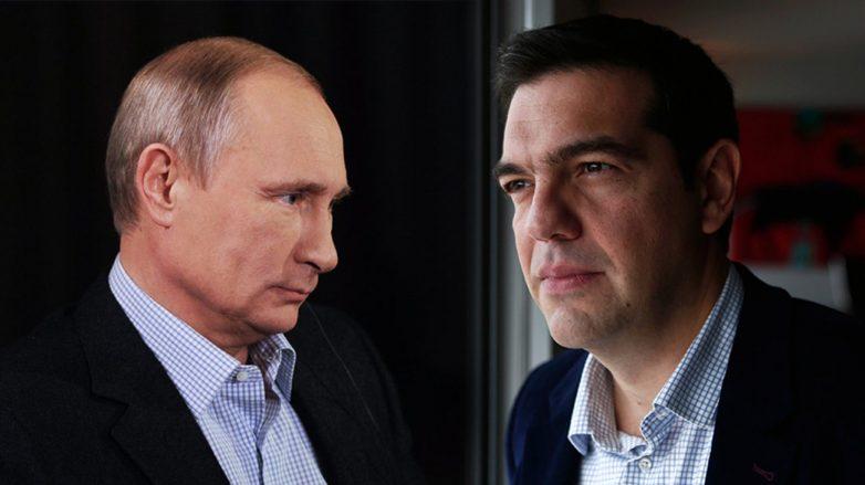 Ρωσία: Σύσφιξη ελληνορωσικών σχέσεων και ελληνική οικονομία στο επίκεντρο της συνάντησης Τσίπρα – Πούτιν
